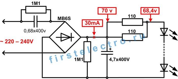 Схема светодиодные лампы g9